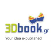 3Dbook.gr